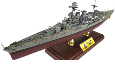 Crucero HMS Hood, Royal Navy, Batalla de Dinamarca, 1941, 1:700, Forces of Valor