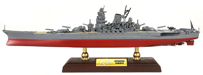 Crucero Yamato, Armada Imperial Japonesa, 1940-1945, 1:700, Forces of Valor