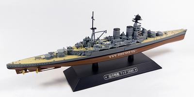 Crucero británico HMS Hood, 1940, 1:1100, Eaglemoss