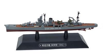 Crucero japonés Agano, 1942, 1:1100, Eaglemoss