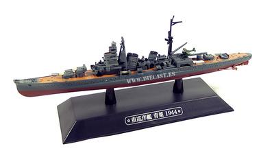 Crucero japonés Aoba, 1944, 1:1100, Eaglemoss