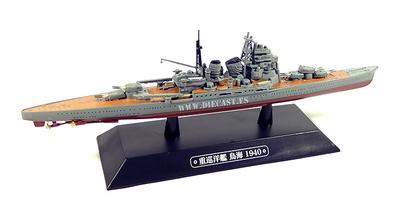 Crucero japonés Chokai, 1940, 1:1100, Eaglemoss