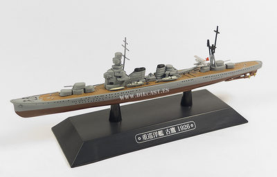 Crucero japonés Furutaka, 1926, 1:1100, Eaglemoss