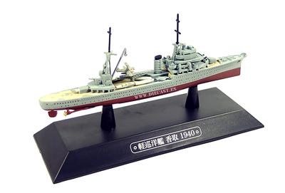 Crucero japonés Katori, 1940, 1:1100, Eaglemoss