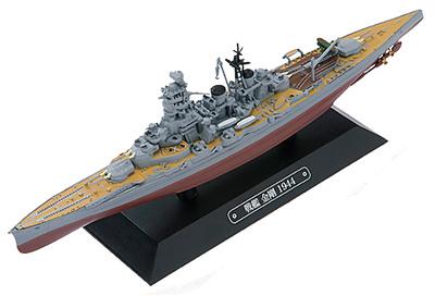 Crucero japonés Kongo, 1912-44, 1:1100, Eaglemoss