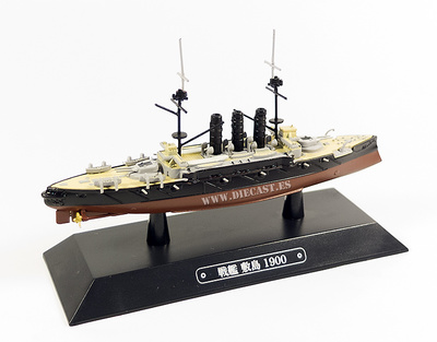 Crucero japonés Mikuma, 1900, 1:1100, Eaglemoss