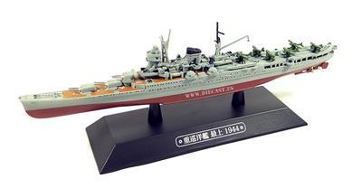 Crucero japonés Mogami, 1944, 1:1100, Eaglemoss