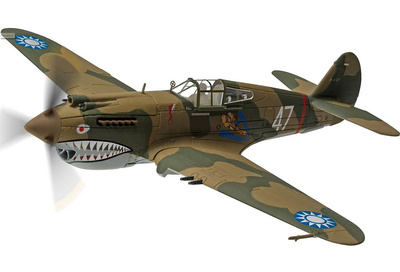 Curtiss Hawk 81-A-2 P8127 'White 47', Robert 'R.T' Smith, 1942, 1:72, Corgi