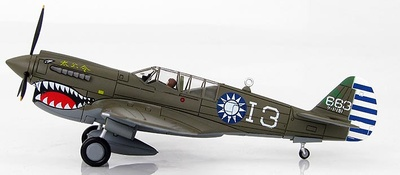 Curtiss P-40N Wang Kuang Fu, 7th FS / 3rd FG, Chinese Air Forces, 1945, 1:72, Hobby Master