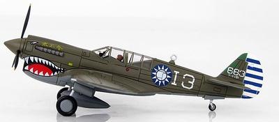Curtiss P-40N Wang Kuang Fu, 7th FS/3rd FG, Fuerzas Aéreas Chinas, Laohokow, China, Enero, 1945, 1:72, Hobby Master