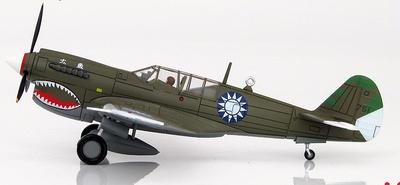 Curtiss P-40N pilotado por Chiao Wu O, 29th  FS/5th FG, Fuerzas Aéreas Chinas, China, 1944, 1:72, Hobby Master