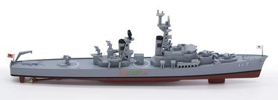 Destroyer JDS Amatsukaze, (DDG-163), Maritime Self-Defense Force of Japan (JMSDF), 1: 900, Planet DeAgostini