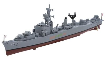Destroyer JS Ayanami, (DDG-103), Maritime Self-Defense Force of Japan (JMSDF), 1: 900, Planet DeAgostini