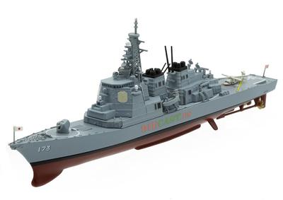 Destructor Clase Kongo, JMSDF, Japón, 1990/1998, 1:900, DeAgostini