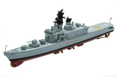 Destructor JDS Shirane, (DDG-143), Fuerza de Autodefensa Marítima de Japón (JMSDF), 1:900, DeAgostini