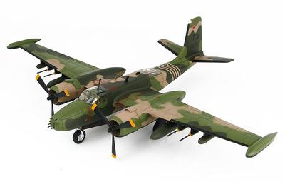 Douglas B-26K Counter Invader 64-17660, 609 SOS, Nakhon Phanom, Tailandia, 1969, 1:72, Hobby Master