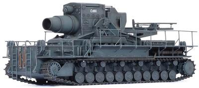 Dragon Armor, 60 cm. MÖRSER LOKI Gerät 040, 1:35