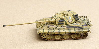 E-75 Heavy Tank with 88 gun, Germany WWII, 1945, 1:72, Modelcollect