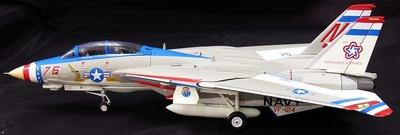 F-14 TOMCAT VF-124 NAS MIRAMAR BIEN SCHEME, 1:72, Witty Wings