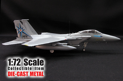 F-15 EAGLE-USAF 318 FIS McChord AFB, 1:72, Witty Wings