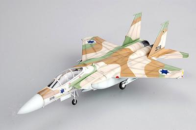 F-15I Ra am IDF/AF No. 209, Fuerza Aérea Israelí, 1:72, Easy Model