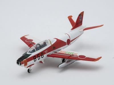 Fuji T-1, JASDF,  Japón, 1:100, DeAgostini
