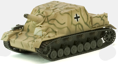 German Brummbar Tank, 1:72, Easy Model