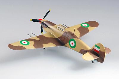 Hawker Hurricane MkII Trop, Ejército del Aire Iraní, 1947, 1:72, Easy Model