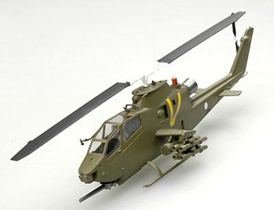 "Helicóptero AH-1S Cobra, No234 escuadrón ""Southern Cobra"" 1999, Ej. Aire Israelí, 1:72, Easy Model"