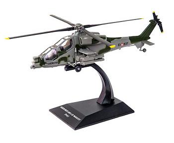 Helicóptero Agusta Westland A129 Mangusta (Italia), 1:72, Planeta DeAgostini