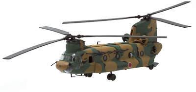 Helicóptero Chinook CH-47J, JGSDF, Japón, 1:72, Forces of Valor