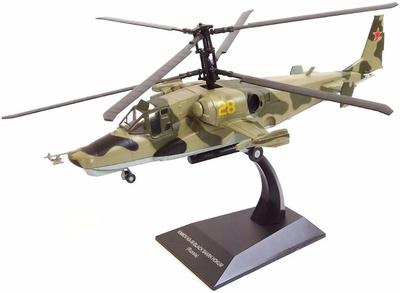 Helicóptero Kamov KA-50 Black Shark Hokum, Rusia, 2006, 1:72, DeAgostini
