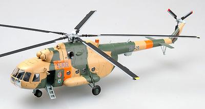 Helicóptero Mi-8T No93+09, Grupo de Rescate del Ejército Alemán, 1:72, Easy Model
