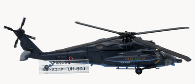 Helicóptero Mitsubishi UH-60J, JASDF,  Japón, 1:100, DeAgostini