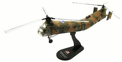 Helicóptero Piasecki H-21 Workhorse/Shawnee, EEUU, 1:72, Amercom