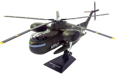 Helicóptero Sikorsky CH-37 Mojave, USA, 1:72, Planeta DeAgostini