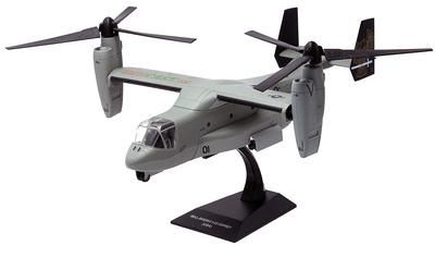 Helicopter Bell-Boeing V-22 Osprey, USA, 1:72, Planeta DeAgostini