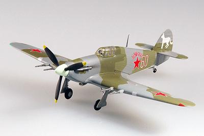 Hurricane MKII, 609 IAP, Ejército del Aire Soviético, 1942, 1:72, Easy Model
