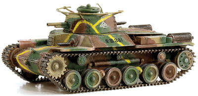 "IJA Type 97 ""Chi-Ha"" Early Production, Co.4, 34th Tank Regiment North China 1945, 1:72, Dragon Armor"