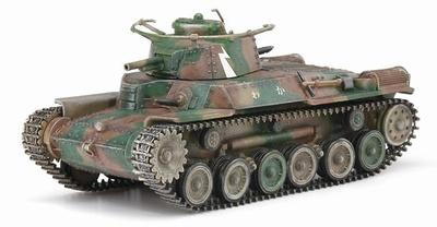 "IJA Type 97 ""Chi-Ha"" Late Production, 14th Independent Tank Company, Jeju-do 1945, 1:72, Dragon Armor"