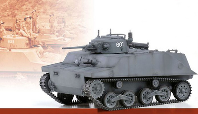 "IJN Type 2 ""Ka-Mi"" Tanque Anfibio, Aitape, Julio-Agosto, 1944, 1:72, Dragon Armor"