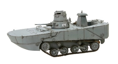 "IJN Type 2 ""Ka-Mi"" w / Floating Pontoon Early Production, New Guinea, 1944, 1:72, Dragon Armor"