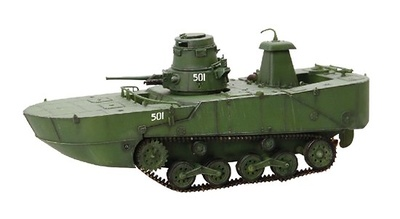 "IJN Type 2 ""Ka-Mi"" w/Floating Pontonn Late Production, 1:72, Dragon Armor"