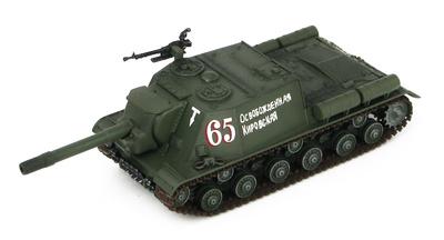 ISU-152  Caza Tanques, Brigada Soviética de Asalto, afueras de Berlín, 1945, 1:72, Hobby Master