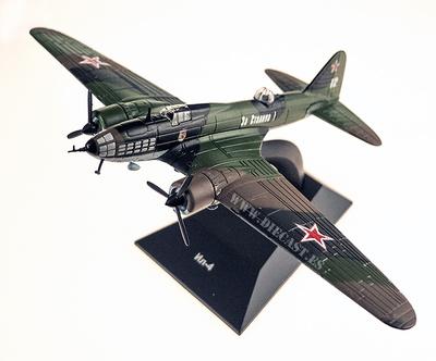 Ilyushin IL-4, 2ª Guerra Mundial, 1:130, DeAgostini