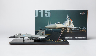 J15 Marina China, con pista de aterrizaje, 1:72, Air Force One