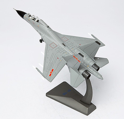 J16, Ejército Chino, 1:72, Air Force One