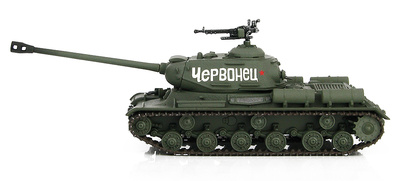 JS-2 Tanque Pesado Soviético, 1945, 1:72, Hobby Master