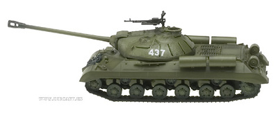 JS-3/3M, Ejército Chino, 1972, 1:72, Easy Model