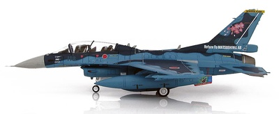 "Japan F-2B ""Retorno a la Base Aérea de Matsushima"" 33-8116, 4th AW, 21st SQ , JASDF, Marzo, 2016, 1:72, Hobby Master"